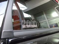 AUTO VISION 2000